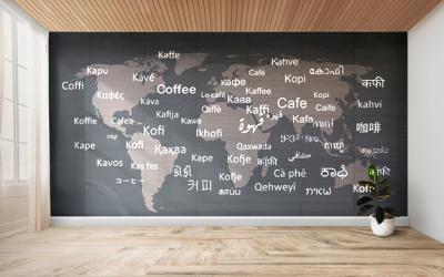 القهوة بلغات العالم