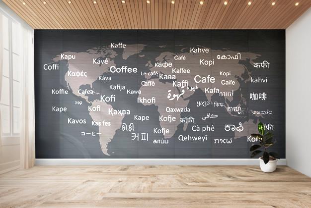 القهوة مترجمة