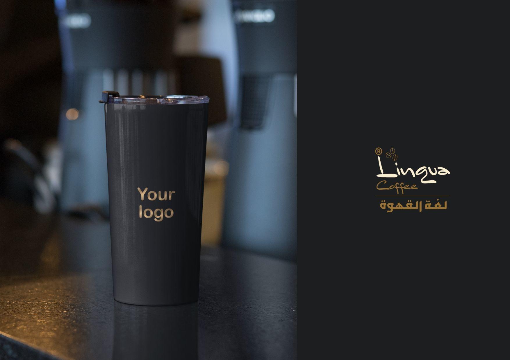 شعار مقهى